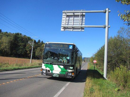 Hokkaido Kitami Bus