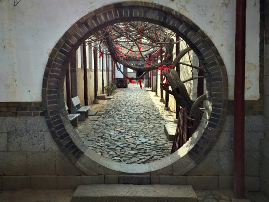 Qixia, China: Round Gate