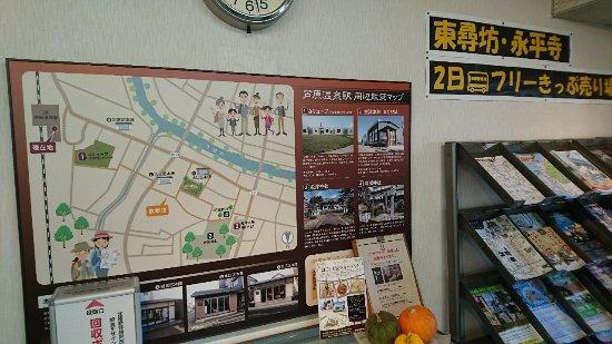 Awara Onsen Station Visitor Center