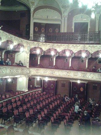Chernivtsi Drama Theatre: интерьер зал