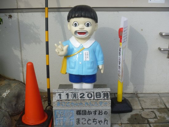 Statue of Makotochan