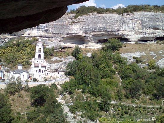 Bakhchisaray: каньон