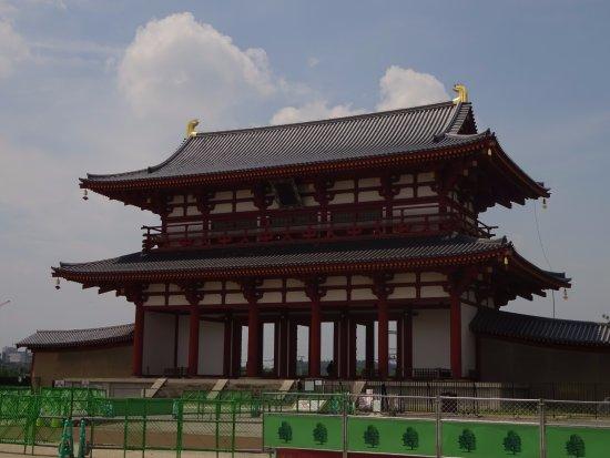 Heijokyu Ruins: 平城宮跡