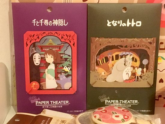 Orbec, Francia: Miyazaki  Totoro ,Chihiro