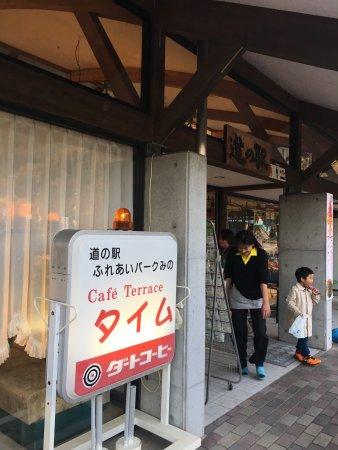 Mitoyo, Japon : photo0.jpg