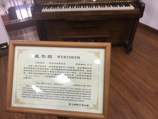 Xiamen Piano Museum: photo0.jpg