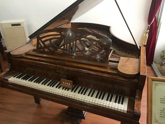 Xiamen Piano Museum: photo4.jpg
