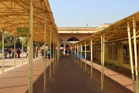 Govind Devji Temple: Entrance of the Temple