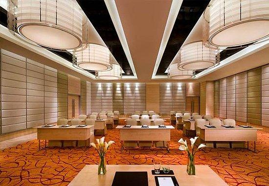 كورت يارد باي ماريوت أحمد آباد: Conference Room