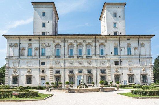 Excursão Borghese Galeria de Pequenos...