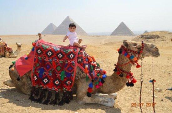 Besuchen Sie die Pyramiden von Gizeh...
