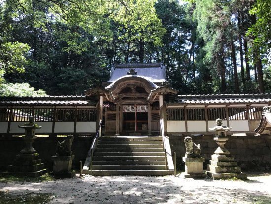 Hashirida Shrine