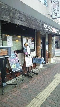 Kushikyu