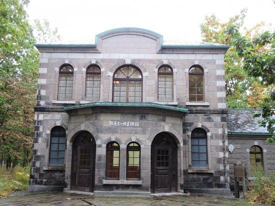 Aihara Kyuichiro Art Museum