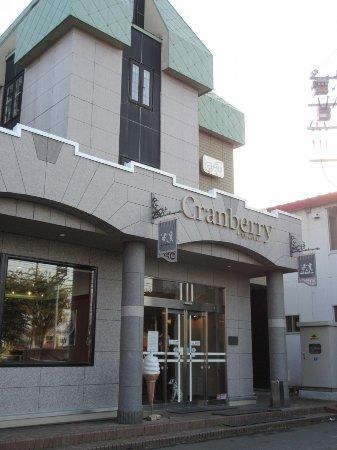 Cranberry Shirakabadori: 店舗外観
