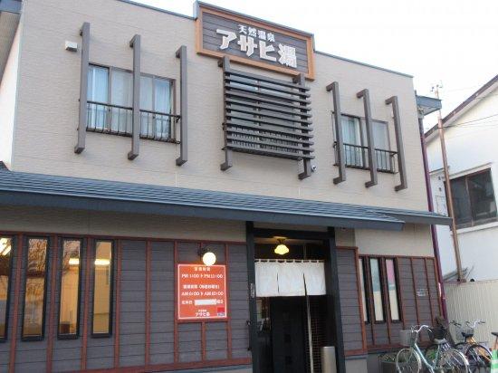 Obihiro, اليابان: 施設外観