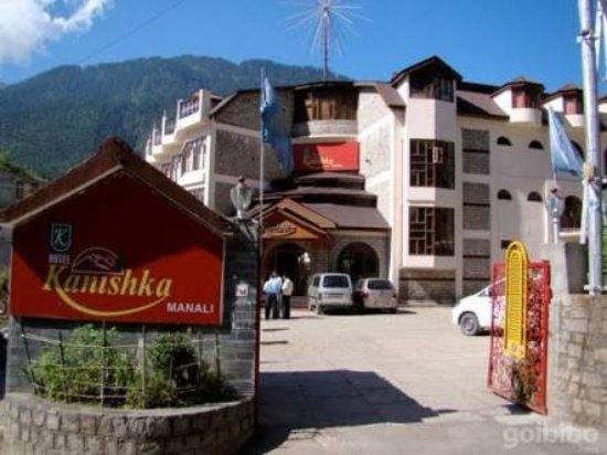 Hotel Kanishka: images (1)_large.jpg