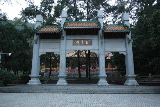 Mt. Guifeng National Forest Park: Входные вотора храма Ютай