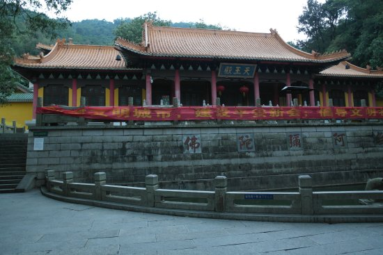 Mt. Guifeng National Forest Park: Переднее здание храма Ютай
