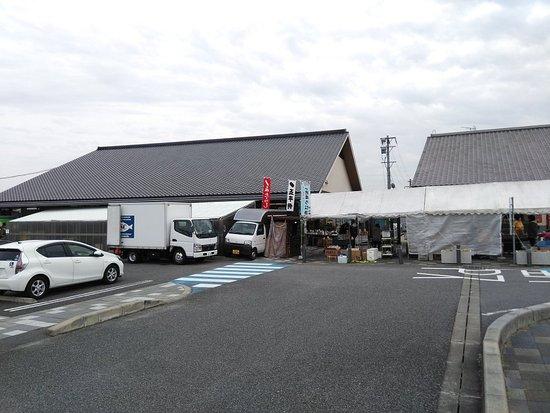 Nishio, Japan: IMG_20171126_130644_large.jpg
