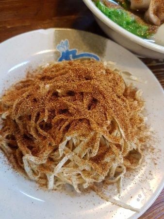 Dogbonbon : 魯肉餃併蝦子皇撈麵 ($60)