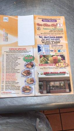 Mundelein, IL: menu