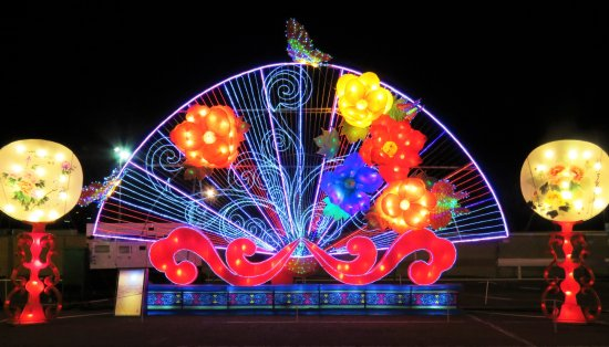 Chandler, AZ: Lights of the World Lantern Festival 2017