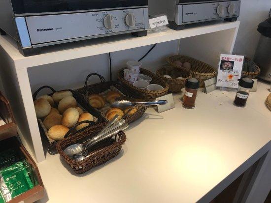 Komaki, Япония: 朝食良かった〜絶対朝食付きにしたほうがいい