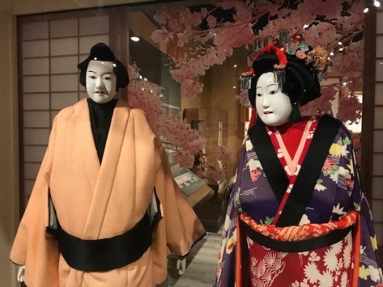 Center for Puppetry Arts: Japanese Bunraku puppets