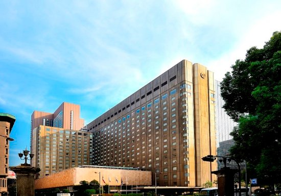 Exterior of the Imperial Hotel Tokyo