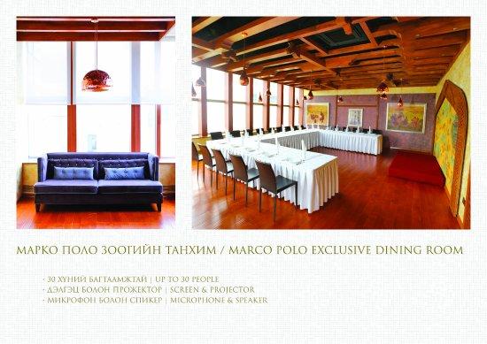 Chinggis Khaan Hotel: VIP room
