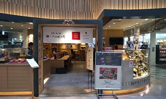 Gihey Narita Airport Photo