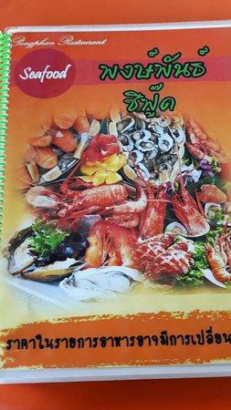 Pongpun Seafood: Restaurant menu