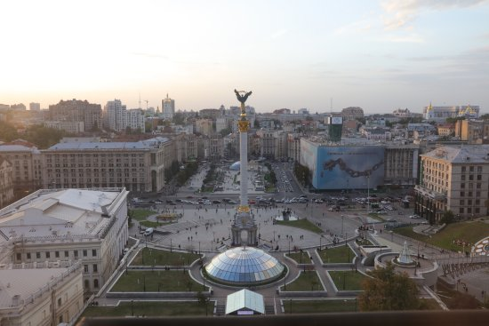 View of Independence Square from the Hotel Ukraine