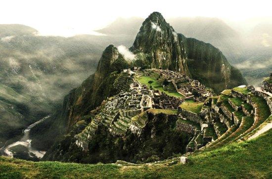 Machu Picchu em um dia ferrovia Inca...