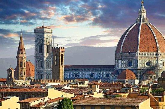 Ontdek de wonderen van Florence