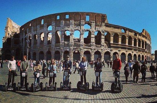 セグウェイのローマの休日