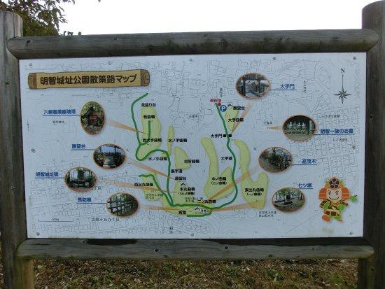 Akechi Nagayama Castle Ruins: 現地城址案内