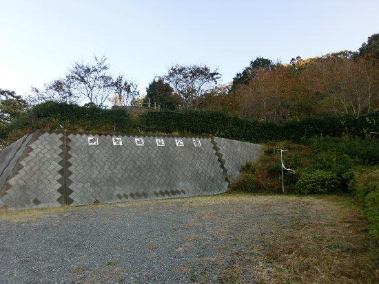 Akechi Nagayama Castle Ruins: 明智城址公園駐車場