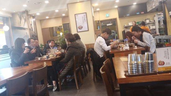 Ihwasoo Traditional Yukgaejang - Bundang Ori: inside