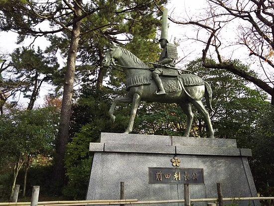 Takaoka Castle Remains Photo