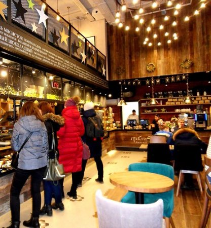 Grabli Food Bar: внутри - первый этаж