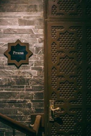 Chi, The Spa: Prana Therapy Room