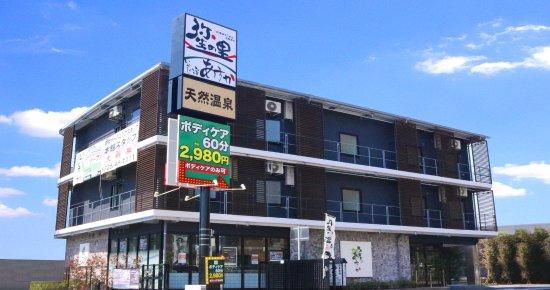 Фотография Izumi