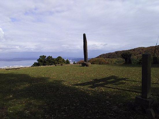 Nanao Castle Remains