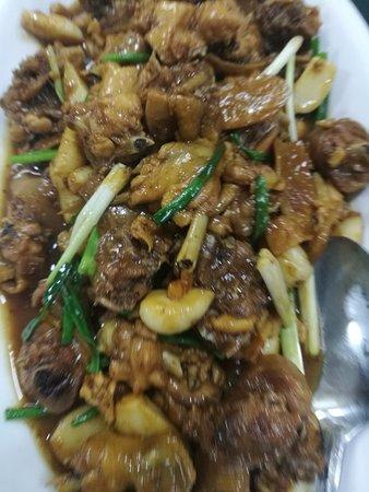 Tar moe kyaw: Chicken