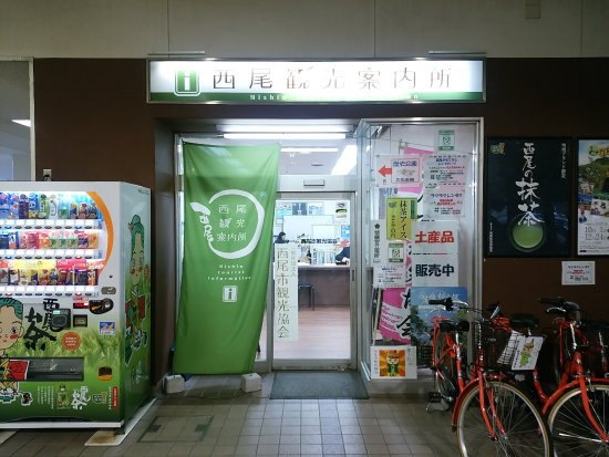 Nishio Tourist Information Center