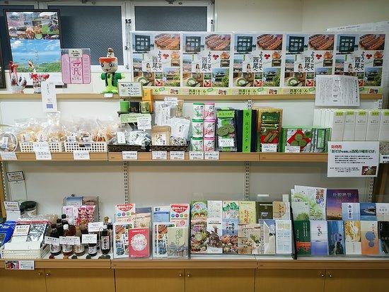 Nishio, Japan: IMG_20171129_163124_large.jpg