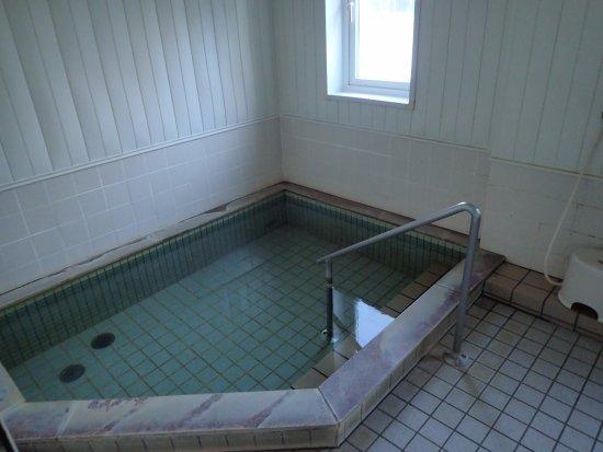 Rishirifuji-cho, Japón: 共同浴場