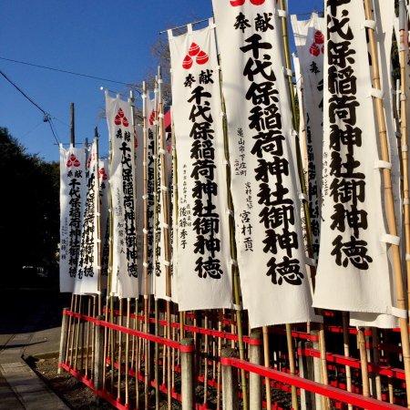 Kaizu, Japan: photo1.jpg